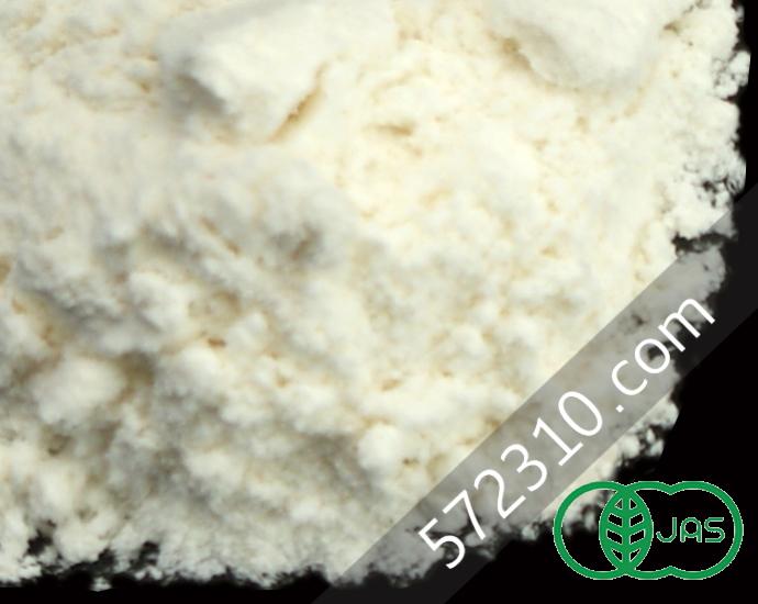 送料無料新品 ■オーガニック強力粉 オーストラリア産 オーガニック 強力粉 プライムハード 1Kg 有機小麦粉 ナチュラルキッチン 有機強力粉 有機JAS認証 安全 オーガニック小麦粉
