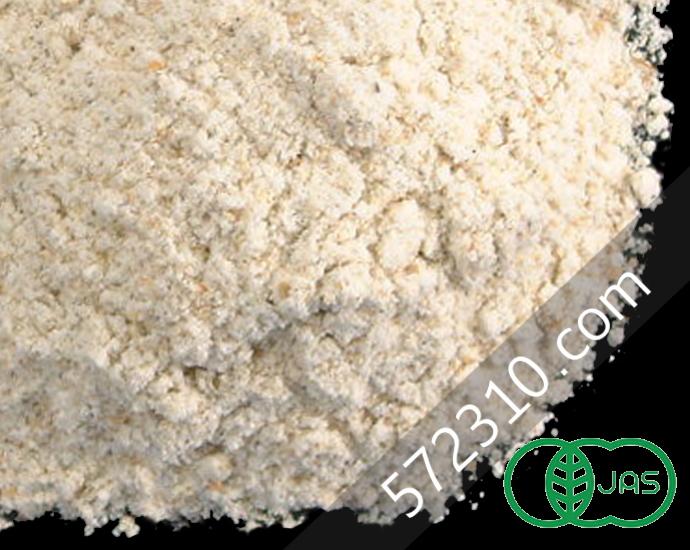 本日限定 ■有機ライ麦粉 アメリカ産 オーガニック ライ麦粉 細挽き ダーク 新作通販 ナチュラルキッチン 1Kg nK-Organic 有機JAS認証 有機ライ麦粉