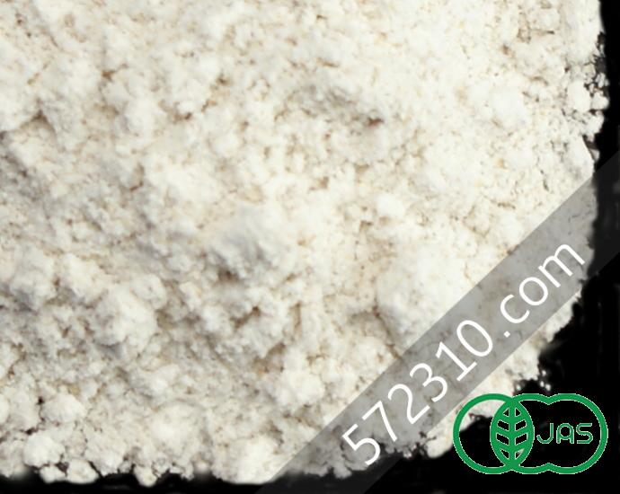 ■アメリカ産 有機古代小麦粉 アメリカ産 永遠の定番モデル オーガニック スペルト小麦粉 1Kg 有機JAS認証 ナチュラルキッチン 有機スペルト小麦粉 新作製品 世界最高品質人気 Central セントラルミリング 古代小麦 Milling