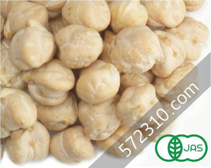 有機ひよこ豆 アウトレットセール 特集 有機ガルバンゾー オーガニック 正規認証品 新規格 ガルバンゾー ひよこ豆 ナチュラルキッチン 300g