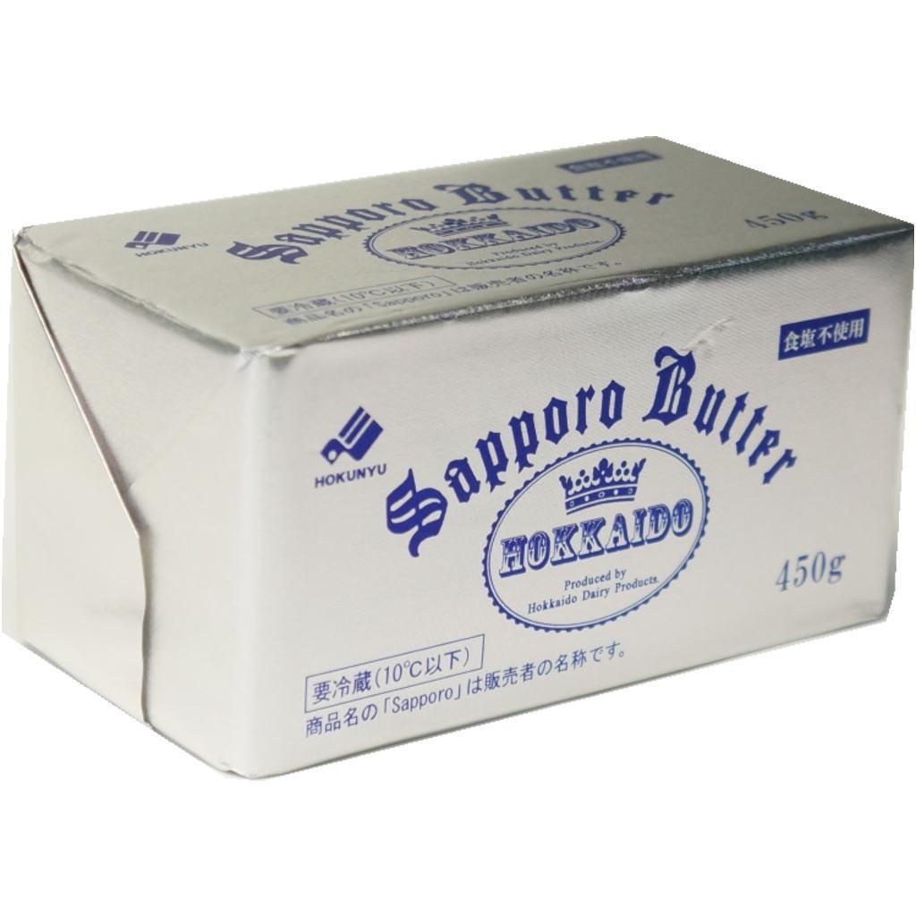 サッポロバター無塩 450g 【北海道乳業製】【クール配送品】