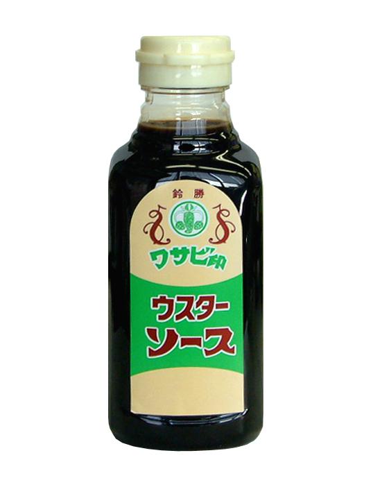 調味料類>基礎調味料(砂糖・塩以外)>ワサビ印ウスターソース [鈴勝]