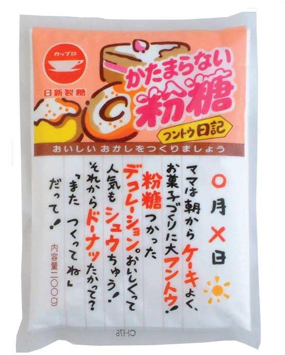 カップ印 粉糖 バースデー 記念日 ギフト 贈物 お勧め 通販 キャンペーンもお見逃しなく 200g