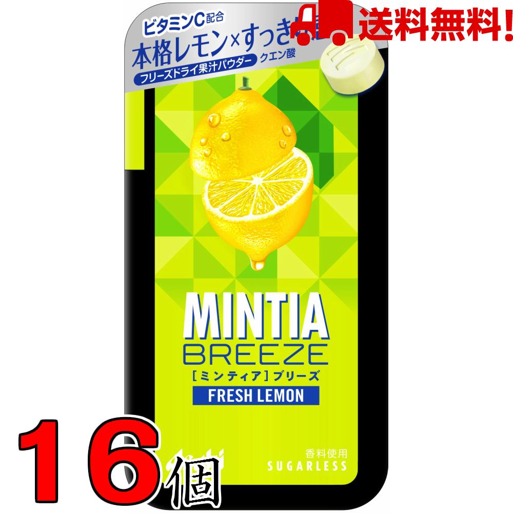 発送後最短翌日着 ネコポス で発送します ミンティアブリーズフレッシュレモン 30粒 配送日時指定不可 16個 在庫一掃売り切りセール 年間定番 MINTIA 日本全国送料無料 アサヒ
