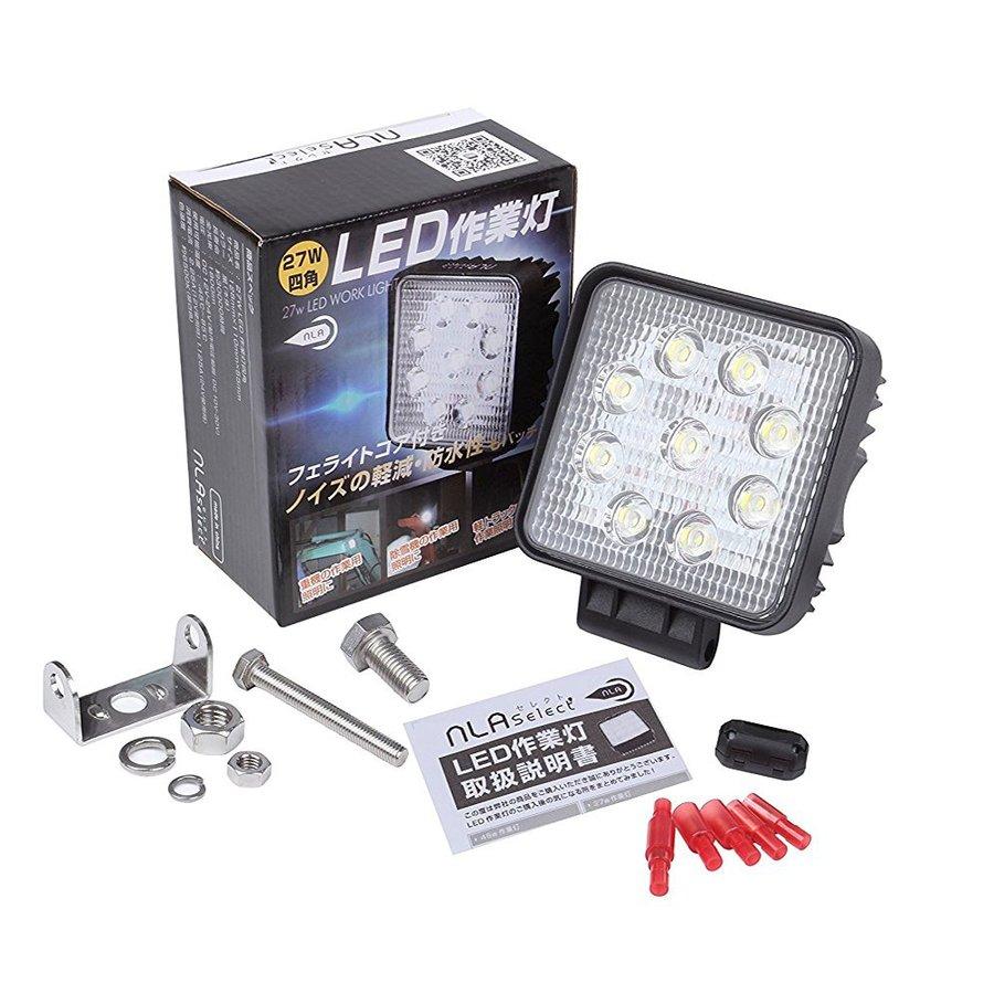 ledライト 10個セット トラック 軽トラ LED作業灯27W 10V 70V ワークライト