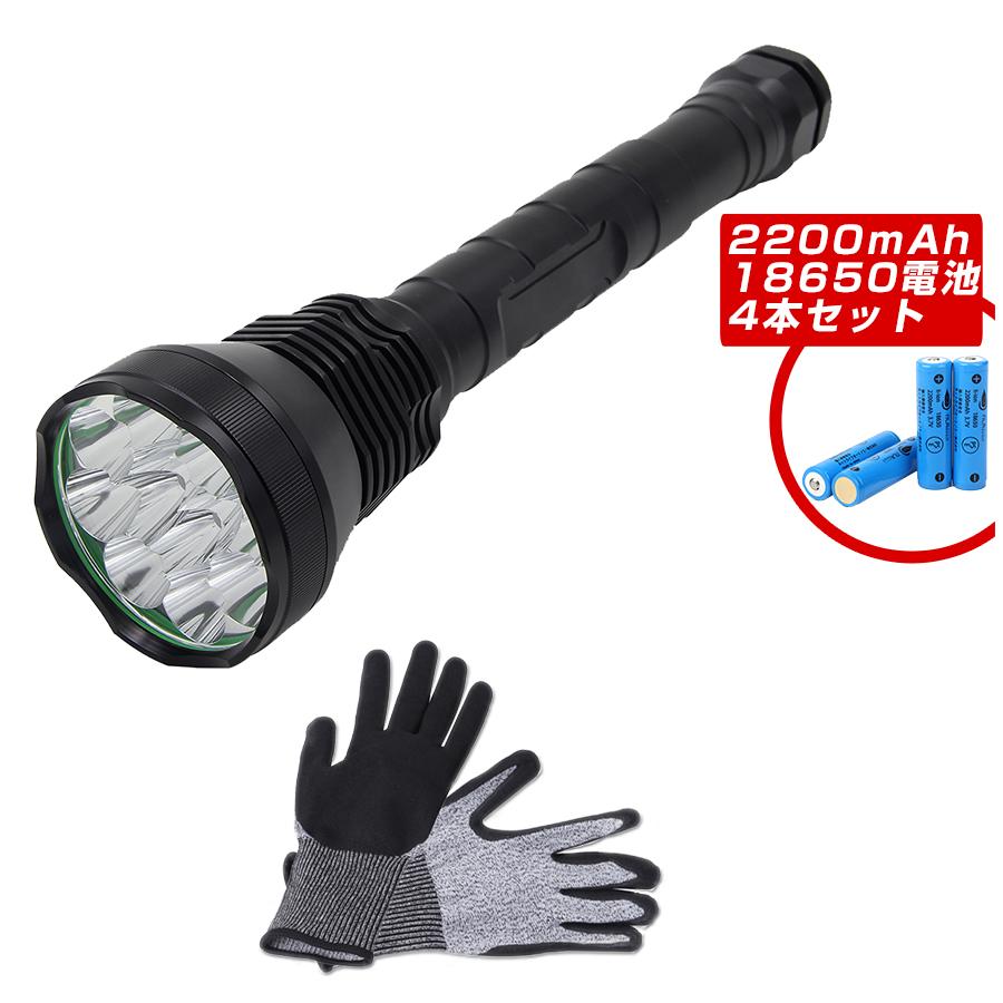強力LED懐中電灯 リチウム充電池付 防災 サバイバルセット 非常用グッズ