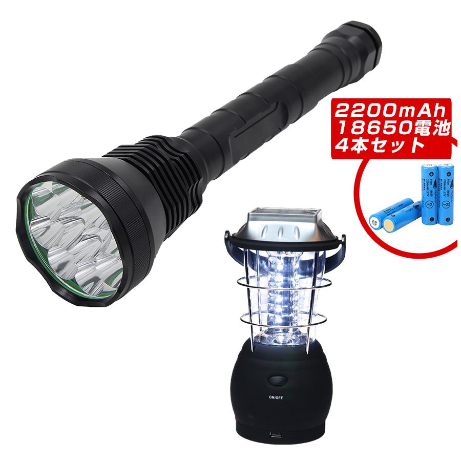 超強力ledライト 防災グッズ 充電式懐中電灯 LEDランタンセット カブトムシ クワガタ 虫捕りライト