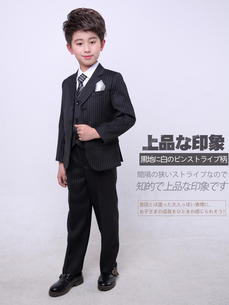 878df4c7edf99 入学式スーツ 男の子 5000円以下のおすすめランキング 1ページ |G ...
