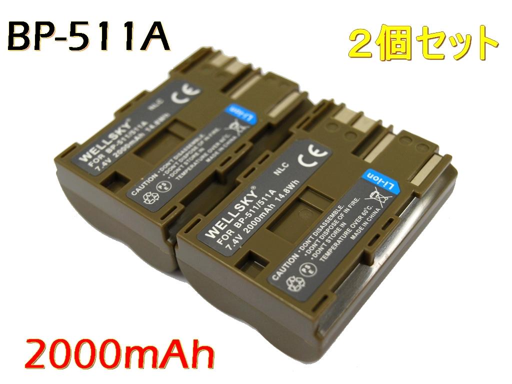 BP-511A BP-514 3,980円以上のご購入送料無料 あす楽対応 BP-511 BP-512 アイテム勢ぞろい 2個セット 互換バッテリー 純正品と同じよう使用可能 ディスカウント 残量表示可能 Canon キヤノン 40D BG-E2N 20D EOS-D60 50D EOS 20Da 30D イオス 10D 5D D30