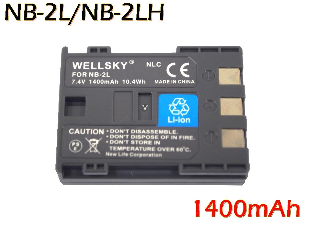 3,980円以上のご購入送料無料 あす楽対応 NB-2L NB-2LH 互換バッテリー [ 純正品と同じよう使用可能 純正充電器で充電可能 残量表示可能 ] Canon キヤノン iVIS アイビス HF R10 HF R11 PowerShot G7 G9 S30 S40 S45 S50 S60 S70 S80