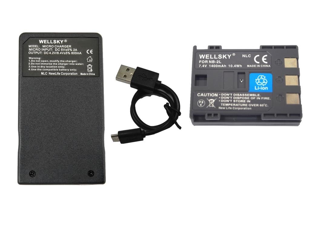3,980円以上のご購入送料無料 正規品送料無料 あす楽対応 NB-2L NB-2LH 互換バッテリー 1個 CB-2LW 超軽量 USB Type-C 急速 互換充電器 R10 アイビス キヤノン R11 残量表示可能 2点セット 純正充電器で充電可能 iVIS 純正品と同じよう使用可能 HF バッテリーチャージャー1個 格安 Canon
