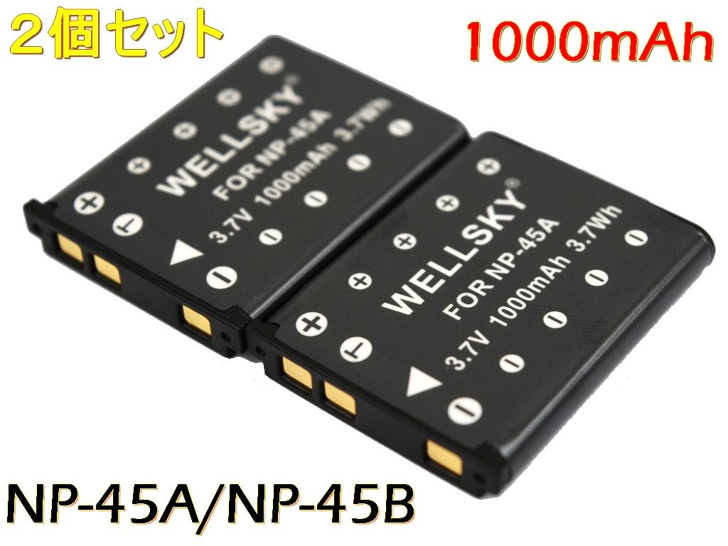 [ あす楽対応 ] [ 2個セット ] [ FUJIFILM NP-45 NP-45A NP-45B NP-45S ] [ OLYMPUS LI-42B LI-40B ] [ PENTAX D-LI63 ] [ KODAK KLIC-700B ] [ Nikon EN-EL10 ] [ CASIO NP-80 ] 互換バッテリー [ 純正充電器で充電可能 残量表示可能 純正品と同じよう使用可能 ]