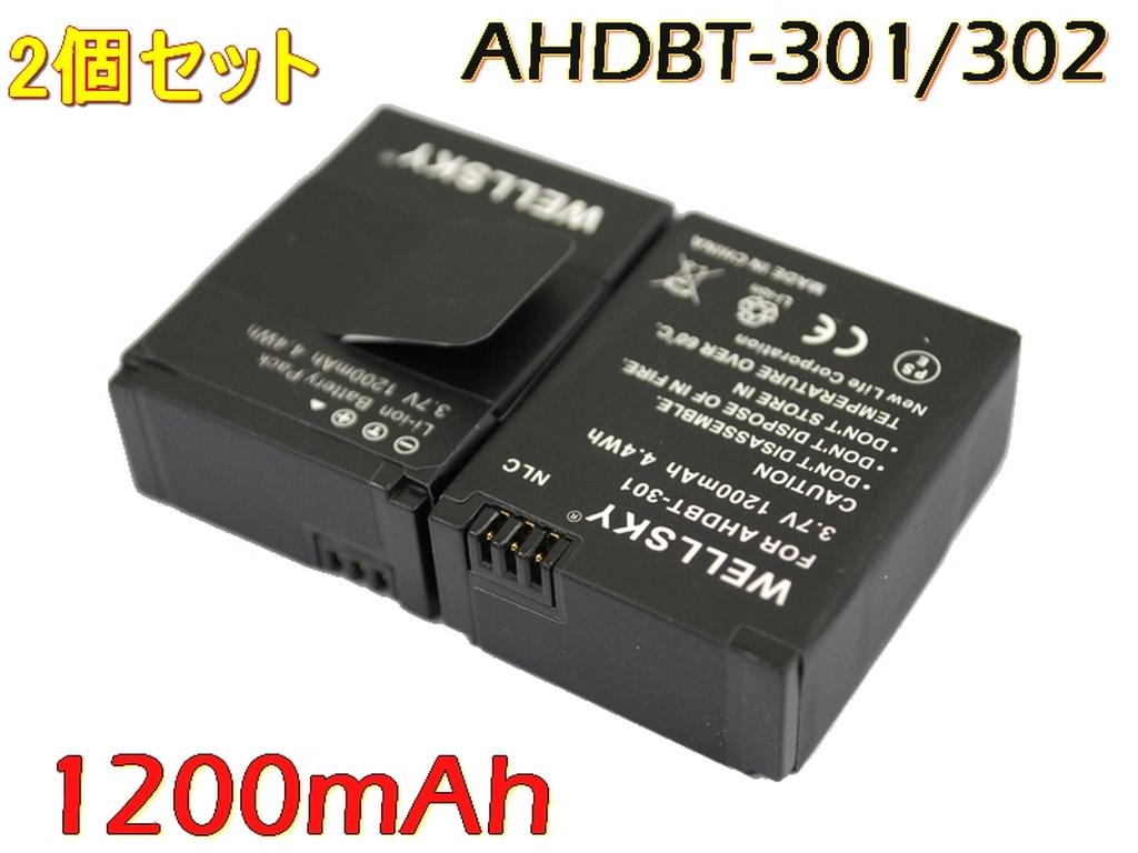 3,980円以上のご購入送料無料 あす楽対応 AHDBT-301 AHDBT-302 GoPro ゴープロ 2個セット 互換バッテリー HERO3 で充電可能 バッテリーチャージャー 期間限定で特別価格 充電器 お気にいる 純正品と同じよう使用可能 HERO3+ 純正 1200mAh