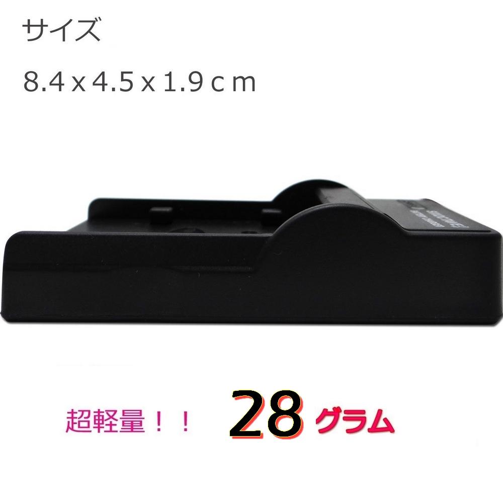 [ あす楽対応 ]  SONY ソニー [ 超軽量 ] USB 急速互換充電器 バッテリーチャージャー BC-TRV / BC-TRP / BC-QM1 [ 純正・互換バッテリー共に充電可能 ] NP-FV50 / NP-FV60 / NP-FV70 / NP-FV100 / NP-FV100a / NP-FP71 / NP-FP90 / NP-FH70 / NP-FH100