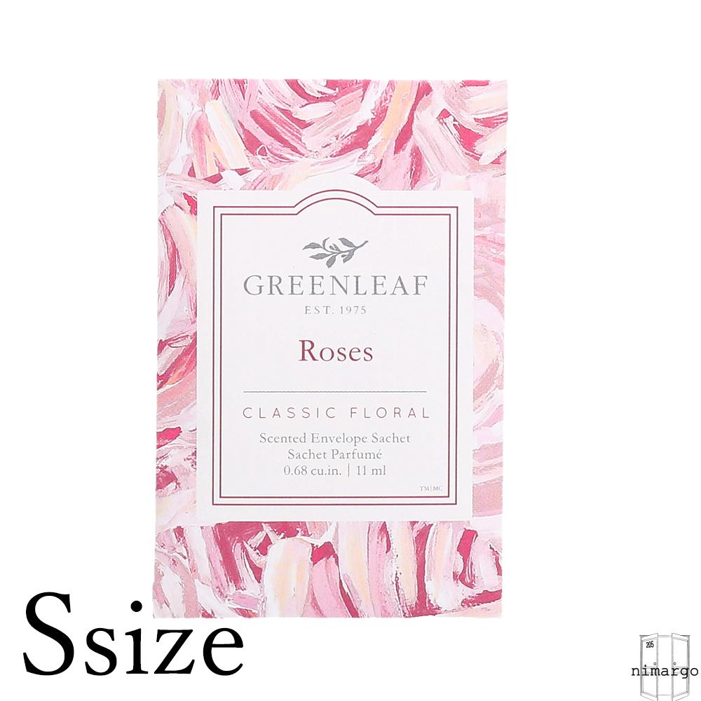 庭いっぱいに咲きほこるローズガーデンの優雅な香り 即納 グリーンリーフ フレッシュセンツS ROSE ローズ GREENLEAF サシェ ファクトリーアウトレット ロッカー 期間限定で特別価格 クローゼット 玄関 車 香り袋 フレグランス