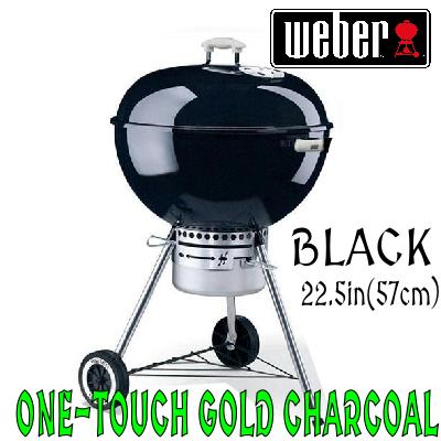 Weber ウェーバー バーベキューグリル ONE-TOUCH GOLD CHARCOAL チャコールグリル 22.5in 57cm WEBERBBQグリル バーベキュー グリルマシーン 野外 アウトドア キャンプ