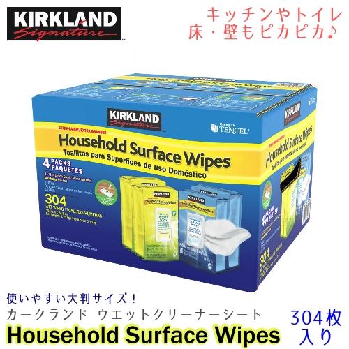 カークランド ハウスホールド ウェットクリーナーシート 304枚入りKIRKLAND Household Surface Wipes 4Packsおそうじシート クリーナー【smtb-ms】0914131