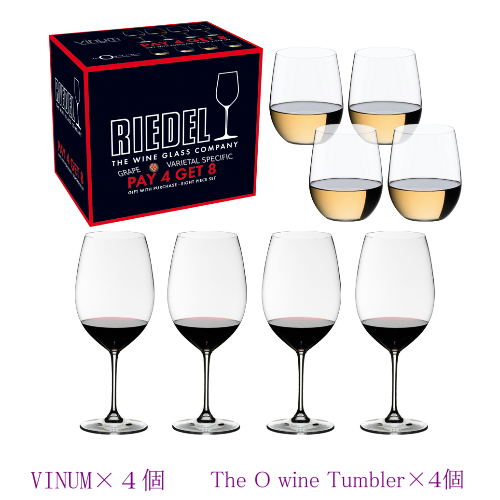 【】RIEDEL GRAPE VARIETAL SPECIFIC PAY 4 GET 8GIFT WITH PURCHASE EIGHT PIECE SETリーデル ヴィノム VINUM×4個 The O wine Tumbler×4個【smtb-ms】05600993