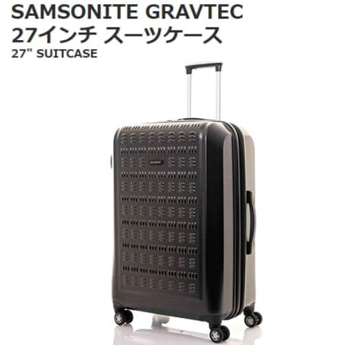 SAMSONITE スーツケース GRAVTEC サムソナイト27インチ スーツケース キャリーバックキャリー SAMSONITE ポリカーボネート製 4輪タイプサイズ 大容量 68.5 x 48.2 x 33.0cmハード 大容量 出張 旅行 便利【smtb-ms】0957783, ツールショップキカイヤ:a0f1ebb9 --- sunward.msk.ru