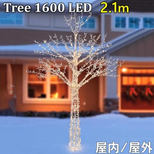 Christmas Tree 7ft 2.1m 1600 LED Lightsクリスマスツリー 屋内 / 屋外コード長さ 10m クリスマス ツリー【smtb-ms】0587980