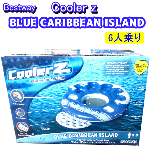 Bestway coolerZ BLUE CARIBBEAN ISLAND 6人用ブルーフローティング ボート カリビアン アイランド 【smtb-ms】01099151