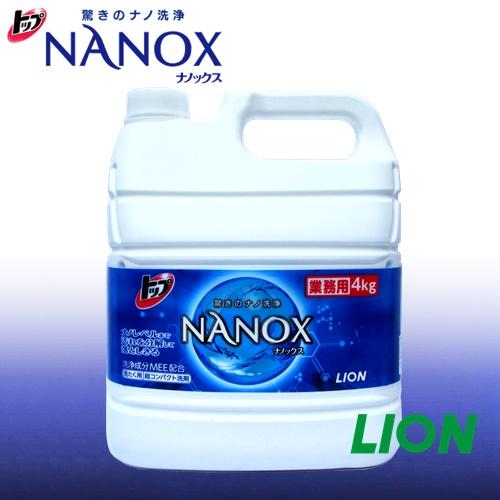 供供獅子最高層nanox業務使用的洗滌劑4kg nanokkusunano衝洗超小型洗滌劑洗衣使用的合成洗滌劑中性LION衝洗成分MEE配合W酵素配合代味道解除0572626