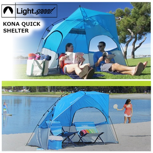 LightSpeed sunshade shelter tarp light speed quick shelter tent awning UV cut Beach c&ing event sports Kona Quick Shelter sports watch carry bag outdoors ...  sc 1 st  Rakuten & nnmart | Rakuten Global Market: LightSpeed sunshade shelter tarp ...