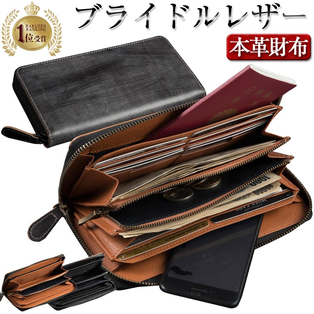 就職祝いにメンズ財布がいいかなと検討中。オススメを教えて!