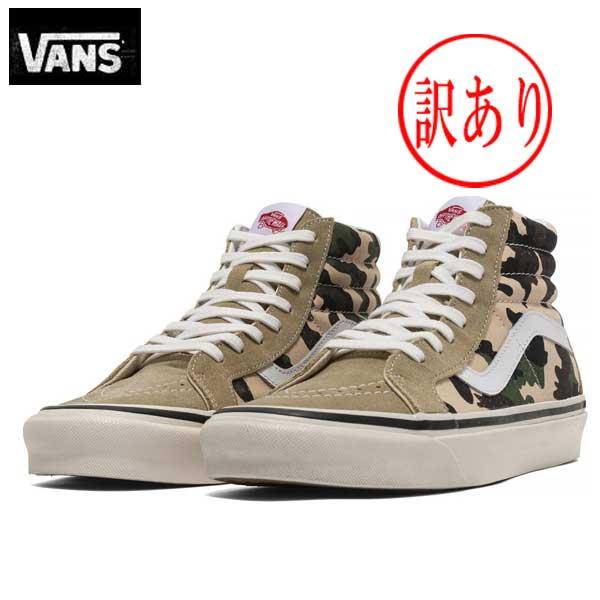 【訳あり】バンズ正規品ヴァンズ スニーカー スケート ハイ アナハイムファクトリー36 デラックスSK8-HI 38 DX靴VN0A38GFTU6インポートブランド海外買い付け