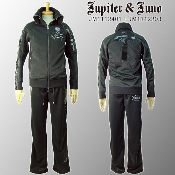 Jupiter&Juno ジュピターアンドジュノSkull Enamel Line Set Up(スカルエナメルラインセットアップ)※※※