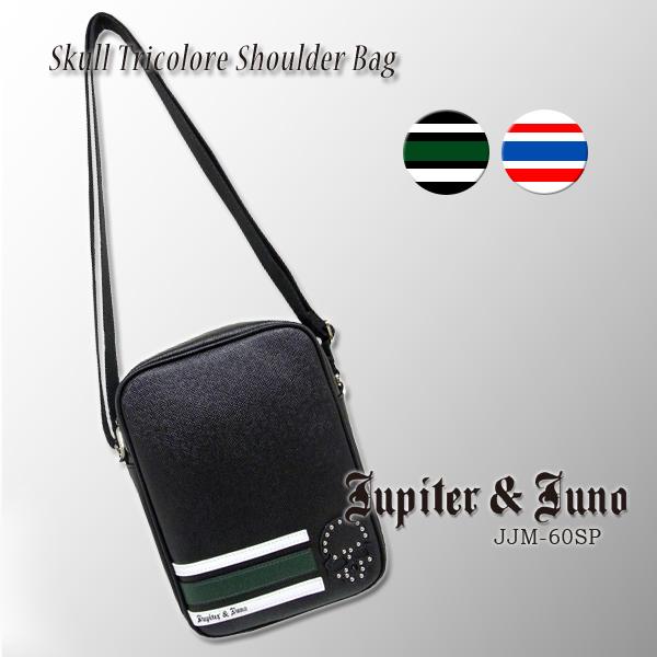 新色 追加 Jupiter&Juno ジュピターアンドジュノSkull Tricolore Shoulder Bag(スカル トリコロール ショルダーバッグ)※※