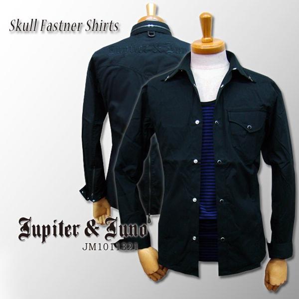 Jupiter&Juno ジュピターアンドジュノSkull Fastner Shirts(スカルファスナーシャツ)