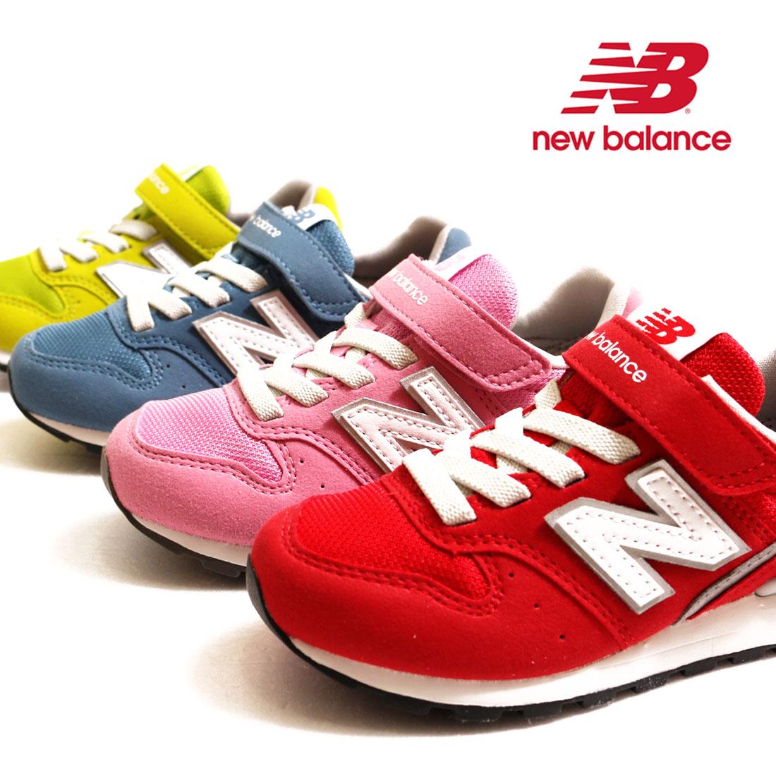 buy popular 033cc 6f2cc New Balance 996 newbalance kids YV996 sneakers (17cm 17.5cm 18.5cm 19cm  19.5cm ...