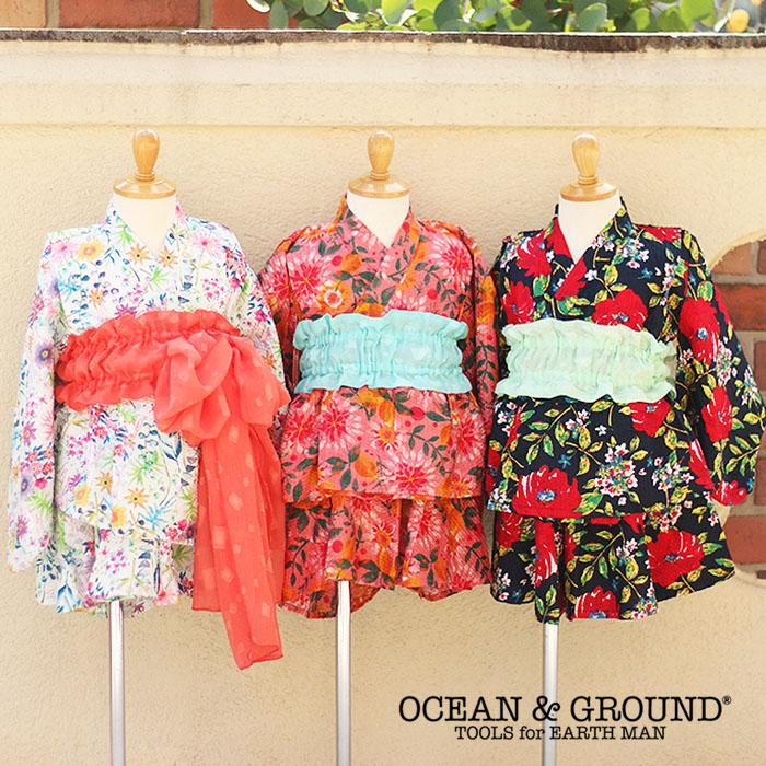 OCEAN&GROUND オーシャンアンドグラウンド GIRL'S アップ FLOWER柄(90cm 120cm 130cm) メール便不可 1812703