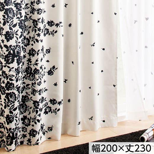 幅200×丈230 カーテン 遮光 遮光カーテン カーテンセット レースカーテン付 デザインカーテン おしゃれ かわいい 洗える ドレスアップ遮光カーテン・絵羽柄ボイルセット クラシック(ブラック) ベルーナ ノアン インテリア