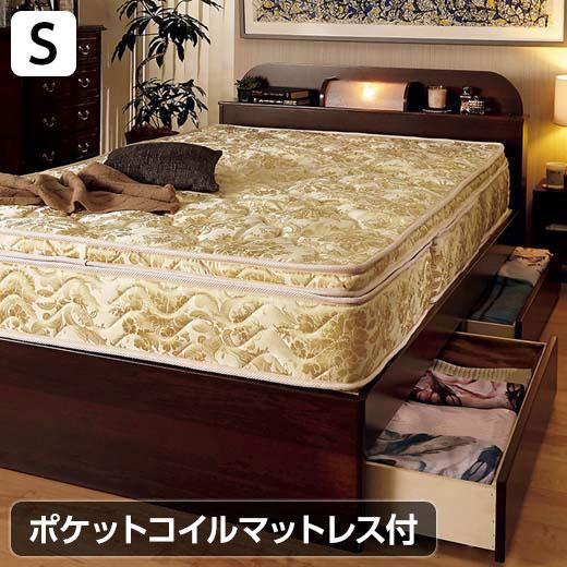 マットが選べるお買得本格ベッド/ポケットコイル シングル/インテリア・寝具・収納/ベッド/ ベルーナ インテリア ノアン