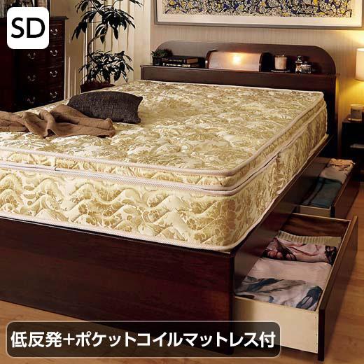 マットが選べるお買得本格ベッド/低反発+ポケットコイル セミダブル/インテリア・寝具・収納/ベッド/ ベルーナ インテリア ノアン