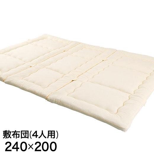 家族用 みんなで使える敷布団/4人用/インテリア・寝具・収納 寝具ベルーナ ノアン インテリア