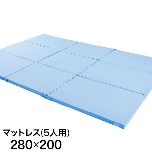 家族用 みんなで使えるマットレス/5人用/インテリア・寝具・収納 寝具ベルーナ ノアン インテリア