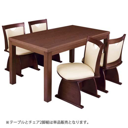 ダイニングこたつテーブル・チェア2脚組/幅150cmこたつテーブル単品/家電 季節・空調家電 こたつ その他ベルーナ ノアン インテリア
