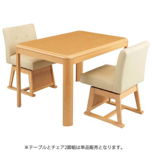 ダイニングこたつテーブル/幅105cmこたつテーブル単品/家電 季節・空調家電 こたつ ベルーナ ノアン インテリア