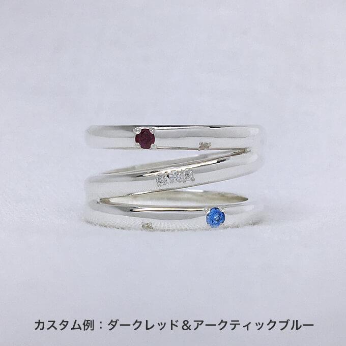 オリオン座3連リング(カラフル星) シルバーリング おしゃれ 可愛い 指輪 大きいサイズ 星座 個性的 ペアリング カラーカスタム レディース プレゼント 5~25号 0.5号刻み可能