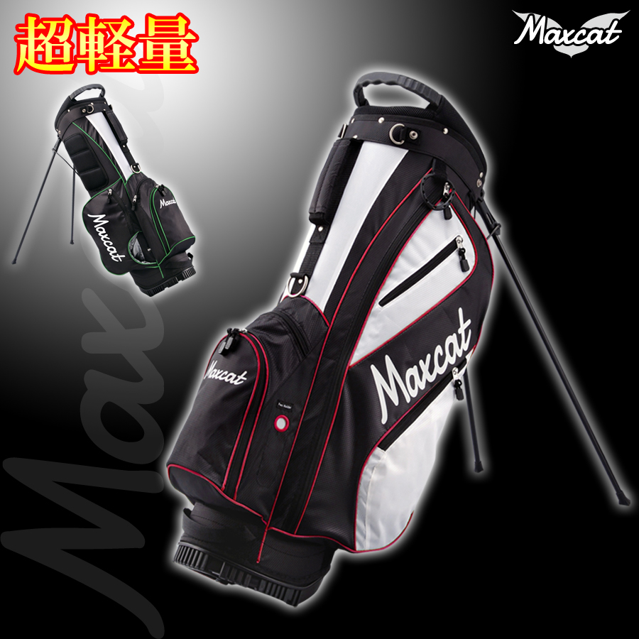 高尔夫高尔夫袋站袋重量 2.3 公斤食物 en 14 司