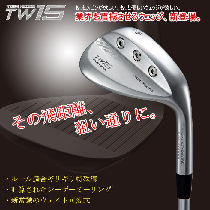 GIGA TW15 ゴルフ ゴルフクラブ ウェッジ eonsports 送料無料 代引手数料無料 【10P04Mar17】