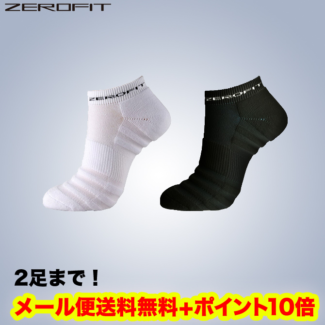 离子运动 zerofit 高尔夫短裤袜子男式女式无压力 ZEROFIT zerofit 快捷方式