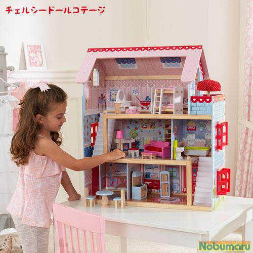 【送料無料】キッドクラフト チェルシードールコテージ ドールハウス 人形遊び 人形の家 3階 家具付き ごっこ遊び おままごと キッズ おもちゃ 玩具 男の子 女の子 お誕生日 プレゼント 贈り物 ギフト かわいい おしゃれ ※土日着・時間指定不可 ※ラッピング不可