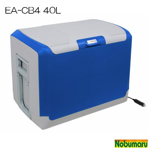 クーラーボックス [EA-CB4] 40LPIAA EXCEL COOL (エクセルクールラージ) 車載DC12V専用ファン付き保冷庫 大人数対応サイズ キャスター付 キャンプ用品 持ち歩き 団体