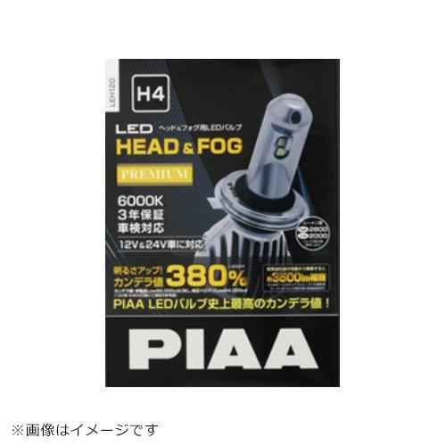 [LEH120] PIAA LEDヘッド&フォグ用ライト ホワイト 6000K 2個 1台分 H4 2800ルーメン/2000ルーメン ヘッドライト LED バルブ ピア あす楽対応 車検対応 3年保証