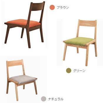 低め 座面高さ37cm ダイニングチェアー ダイニング用 椅子 北欧 おしゃれ 低い  北欧 低い椅子 かわいい