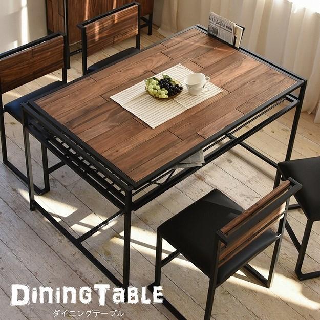 植物オイル塗装仕上げ ダイニングテーブル 幅120 棚付き おしゃれ 120 アンティーク レトロ ヴィンテージ 天然木製 4人掛け